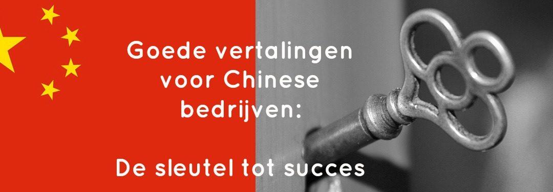 Goede vertalingen vormen voor Chinese bedrijven in Europa de sleutel tot succes